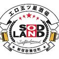 SOD 新宿に大人のテーマパーク