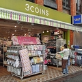 8年間で店舗数3倍近くに 300円ショップ「3COINS」が躍進した理由