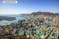 28日、韓国・国民日報によると、日本人ユーチューバーのかおるさんが、釜山の飲食店で侮蔑語を投げ掛けられる動画を公開したことで物議を醸したが、店側関係者は「(侮蔑語を発したのは)従業員ではない」と否定した。写真は釜山。