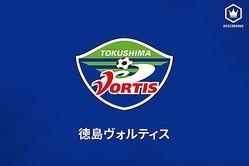徳島、MF藤原志龍の復帰を発表…昨年9月にポルティモネンセへ期限付き移籍
