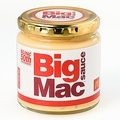 即完売だった「ビッグマックソース」が14日から再販 争奪戦必至