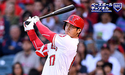 ANAHEIM, CA - JUNE 01:  Shohei Ohtani #17 of the Los Angeles Angels hits a double during the first inning against the Texas Rangers at Angel Stadium on June 1, 2018 in Anaheim, California.  (Photo by Harry How/Getty Images)