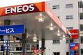 国内で値上がりが続くガソリン 価格上昇をもたらしている3つの理由