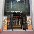 日本にもいずれ上陸はあるか Amazonの未来型リアル店舗を視察