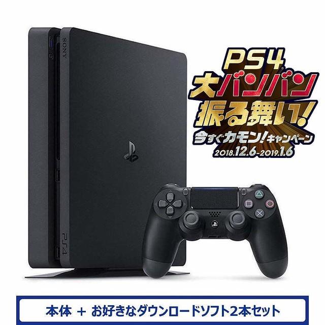 PS4 5000円引き+ゲーム2本が付くキャンペーン、お勧めのタイトルはコレだ