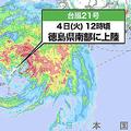 台風21号が徳島南部に上陸「非常に強い勢力」では25年ぶり
