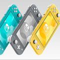 「Nintendo Switch Lite」9月20日に発売 コントローラーを本体と一体化