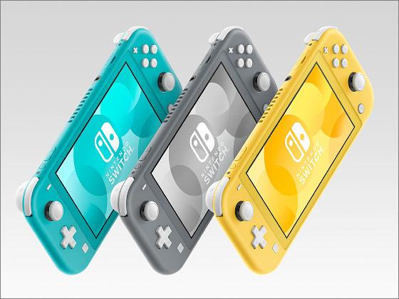 任天堂が携帯に特化したスイッチライト発売!(テレビ画面に出力できません)