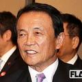コロナ死者巡り麻生太郎氏が「民度が違う」物議醸すなか賛同する声も