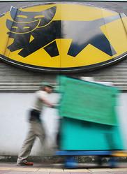 """法人向け運賃の大幅値上げという""""ヤマトショック""""に乗じて、ネットスーパーから各社が撤退。この流れは今後も続きそう?"""