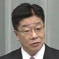 加藤官房長官 中国を強く批判