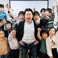 算数や国語は教えない 子どもを虜にする塾「探究学舎」の秘密