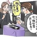 「弔問受付での記帳はなし、香典に領収書」北海道の葬式に驚き