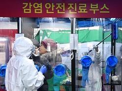 """韓国で新型コロナの""""再感染""""が続出…完治後も隔離措置が必要不可欠か"""
