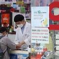 公的マスクを販売する薬局(資料写真)=(聯合ニュース)