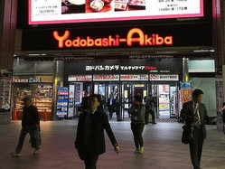 PS5巡る騒ぎがあったヨドバシAkiba店