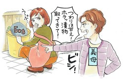 """""""正月は夫の実家""""の悪夢…妊娠中に「つわりは甘え」と義母にこき使われて"""