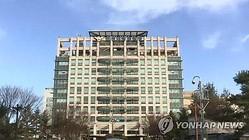 仁川地方警察庁(資料写真)=(聯合ニュース)