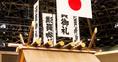 昨年の九州場所を前に発覚した暴行事件以来、相撲界をめぐる不祥事は一向におさまる気配がないようだが…(写真はイメージです)