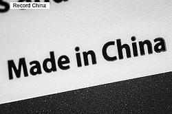 9日、韓国の税関当局が「韓国製」に偽装された中国製の服46万着をこのほど差し押さえたとのニュースに、中国のネットユーザーが反応を示している。資料写真。
