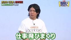 『R-1』優勝直後にコロナ蔓延…悲運のチャンピオン・野田クリスタル「賞金は生活費」