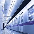 中国の北京、上海、広東などの大都市の地下鉄は非常に発達しているが、日本の地下鉄は中国の地下鉄とは異なり、中国人にとって「新しい世界」だと感じるという。(イメージ写真提供:123RF)