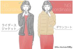 流行ってるけど…。男が理解できない女性の「冬トレンドファッション」
