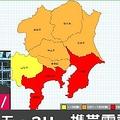 静岡県と千葉県の一部地域でドコモとauが通信障害 復旧は13日以降