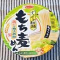 B級フード研究家カップ麺ベスト5