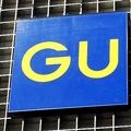 GU「大規模セール」まもなく開始