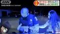 息ができなくなった生後3週間の赤ちゃん 警察官が冷静な対応で命救う