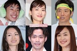 左上から時計回りに、織田信成、綾瀬はるか、松岡修造、上村愛子、高橋大輔、荒川静香