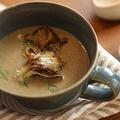 自宅で楽しめる「究極スープ」