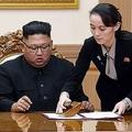 謹慎説一転、昇進説も…金正恩氏の妹・与正氏に消えぬ「異変」の兆候