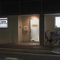 小5男児に頭の骨を折る大けがをさせた疑い 児童施設役員の男を逮捕
