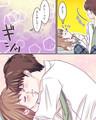 高校生カップルが彼のお家で初キスをする恋愛漫画7