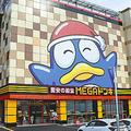 「ドン・キホーテ」が徳島県に初出店 空白県は全国で高知だけに