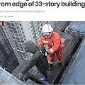 """ビルの上に立つ8歳男児を救助する救急隊員(画像は『Shanghaiist 2018年10月26日付「""""I don't want to go to school!"""" 8-year-old kid cries from edge of 33-story building」』のスクリーンショット)"""