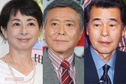 左から阿川佐和子、小倉智昭、森本穀郎
