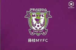 藤枝MYFCも活動休止を発表…来月7日に再開予定も状況によっては変更の可能性も