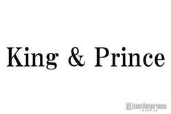 King & Princeはグループ内恋愛禁止 ルールが明かされネットで話題に