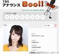 宇垣美里アナが次なるコスプレに意欲「極道の妻たちをやりたい」