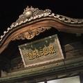道後温泉(画像はイメージ)