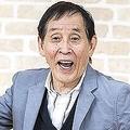 萩本欽一が駒澤大学を自主退学 笑いの仕事に集中するため