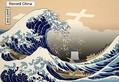 中国紙・環球時報は13日、葛飾北斎の浮世絵をめぐって日中の間で起きた騒動を「漫画戦」と表現し、その影響を甘く見るべきではないとする論評文を掲載した。