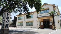 「豊島区立トキワ荘マンガミュージアム」(東京都豊島区)は7月7日オープン。当面の間は事前入館予約制(提供:トキワ荘マンガミュージアム)