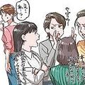 保護者会で財布が紛失、東京から嫁いできた「よそ者」で犯人扱い