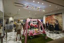 女性ターゲットの新型店舗「ワークマン女子」(横浜市/時事通信フォト)
