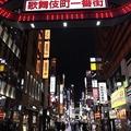 感染拡大で人少ない歌舞伎町 キャバ嬢は「急に怖くなって休むように」