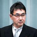 買収事件で河井克行容疑者から計150万円受領 広島県三原市長が辞職